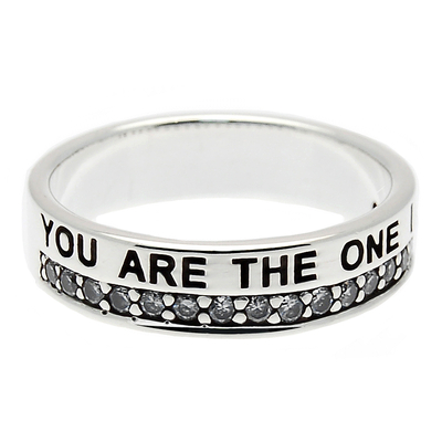 BAGUE MESSAGE LARGE YOU ARE THE ONE I NEED