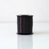 Bolduc noir ruban papier cadeau 91 m