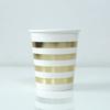 10 gobelets carton rayures dorées