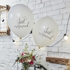 10 ballons blancs Just Married