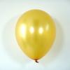 10 ballons de baudruche latex doré