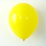ballon-baudruche-jaune-pastel-fete-anniversaire