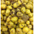 olives a la Provençale