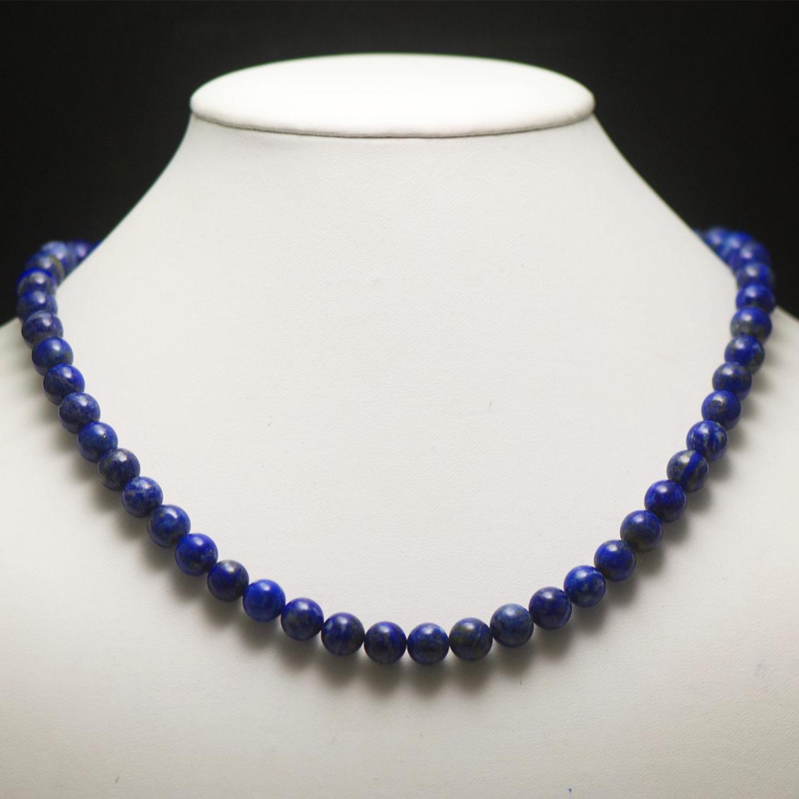 Collier lapis lazuli , perle ronde 8 mm