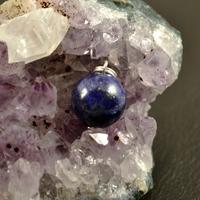 "Pendentif Lapis Lazuli ""ronde 14 mm"""