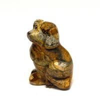 """statuette minéraux """"chien"""" , en jaspe paysage"""