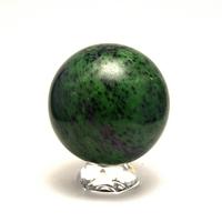 """superbe sphère en pierre naturelle de """"zoïsite rubis"""",8cm"""