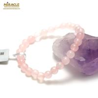 """bracelet quartz rose """" perle ronde 6 mm"""" , pierre naturelle"""