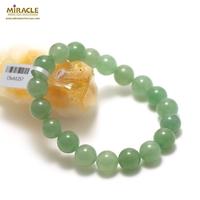 "bracelet aventurine ""perle ronde 10 mm """