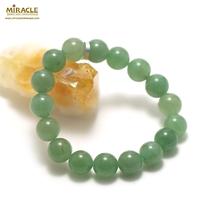 "bracelet aventurine ""perle ronde 12 mm"""