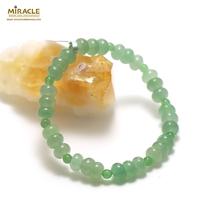 "bracelet aventurine ""ronde 4 mm/rondelle"",002"
