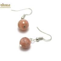 """boucle d'oreille pierre de soleil , perle """"ronde facettée 10 mm"""""""