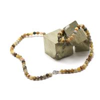 """collier en agate crazy lace, perle """"ronde 4 mm"""""""