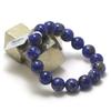 "bracelet lapis lazuli , "" perle ronde 12 mm """