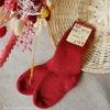 10-chaussettes-chaudes-pure-laine-bio-ecologique-hirsch-natur-bebe-enfant-maison-de-mamoulia-gris-tres-epaisses-rouge-