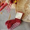 782-chaussettes-pure-laine-ecologique-hirsch-natur-bebe-enfant-maison-de-mamoulia-antiderapantes-rouge-