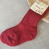 11-chaussettes-chaudes-pure-laine-bio-ecologique-hirsch-natur-bebe-enfant-maison-de-mamoulia-tres-epaisses-rouge