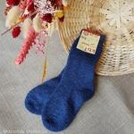 10-chaussettes-chaudes-pure-laine-bio-ecologique-hirsch-natur-bebe-enfant-maison-de-mamoulia-gris-tres-epaisses-bleu-jean