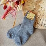 10-chaussettes-chaudes-pure-laine-bio-ecologique-hirsch-natur-bebe-enfant-maison-de-mamoulia-gris-tres-epaisses-gris-