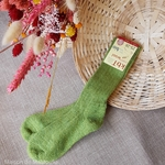 11-chaussettes-chaudes-pure-laine-bio-ecologique-hirsch-natur-bebe-enfant-maison-de-mamoulia-tres-epaisses-vert-