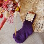 11-chaussettes-chaudes-pure-laine-bio-ecologique-hirsch-natur-bebe-enfant-maison-de-mamoulia-tres-epaisses-violet
