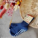 782-chaussettes-pure-laine-ecologique-hirsch-natur-bebe-enfant-maison-de-mamoulia-antiderapantes-bleu-