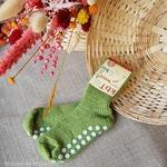 782-chaussettes-pure-laine-ecologique-hirsch-natur-bebe-enfant-maison-de-mamoulia-antiderapantes-vert-