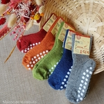 782-chaussettes-pure-laine-ecologique-hirsch-natur-bebe-enfant-maison-de-mamoulia-antiderapantes