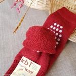 112S-jambieres-pure-laine-ecologique-hirsch-natur-bebe-enfant-maison-de-mamoulia-antiderapantes-rouge-
