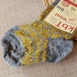 056-chaussettes-fines-chaudes-pure-laine-bio-ecologique-hirsch-natur-bebe-enfant-maison-de-mamoulia-gris-jaune-moutarde