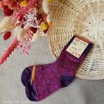 056-chaussettes-fines-chaudes-pure-laine-bio-ecologique-hirsch-natur-bebe-enfant-maison-de-mamoulia-violet-lila-rose-