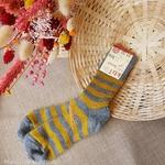 015-chaussettes-chaudes-pure-laine-bio-ecologique-hirsch-natur-bebe-enfant-maison-de-mamoulia-tres-epaisses-rayures-jaune-gris