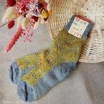 030-chaussettes-pure-laine-bio-ecologique-hirsch-natur-maison-de-mamoulia-norvegienne-adulte-gris-jaune-