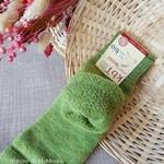 112-jambieres-pure-laine-ecologique-hirsch-natur-bebe-enfant-maison-de-mamoulia-vert-