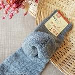 112-jambieres-pure-laine-ecologique-hirsch-natur-bebe-enfant-maison-de-mamoulia-gris-