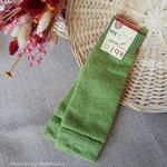 112-jambieres-pure-laine-ecologique-hirsch-natur-bebe-enfant-maison-de-mamoulia-vert