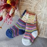 016K-chaussettes-pure-laine-bio-ecologique-hirsch-natur-maison-de-mamoulia-rayures-adulte-blanc-arcenciel--
