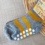 015S-chaussettes-chaudes-pure-laine-bio-ecologique-hirsch-natur-bebe-enfant-maison-de-mamoulia-tres-epaisses-antiderapantes-gris-jaune-