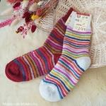 016E-chaussettes-pure-laine-bio-ecologique-hirsch-natur-maison-de-mamoulia-rayures-adulte-rouge-ecru-arcenciel--