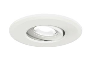 Spot led monobloc orientable