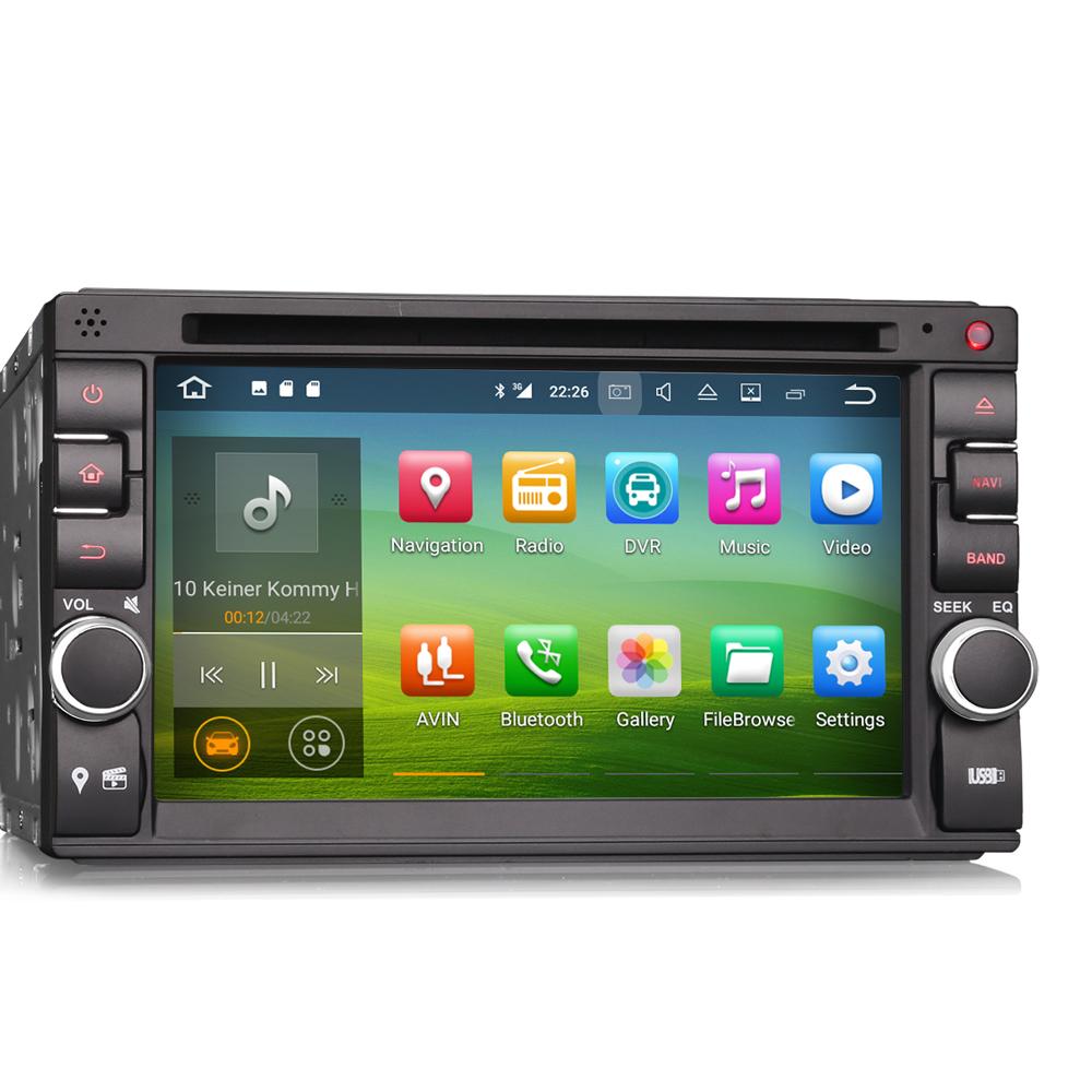 Autoradio Nissan Juke : autoradio gps nissan micra x trail qashqai android 7 1 wifi dvd hightech ~ Farleysfitness.com Idées de Décoration