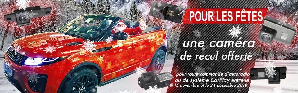 Offre Spéciale Noël 2019