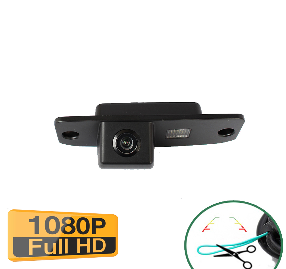 Caméra de recul Kia Sportage - qualité Full HD 1080P