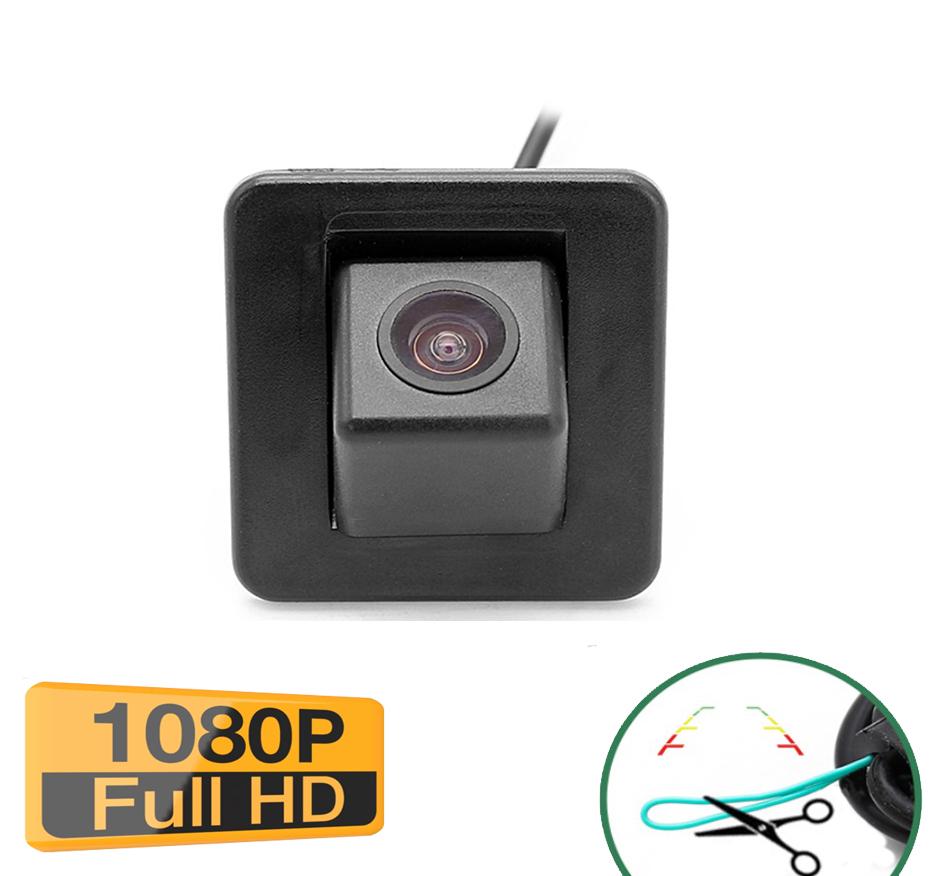 Caméra de recul Kia Forte à partir de 2014 - qualité Full HD 1080P