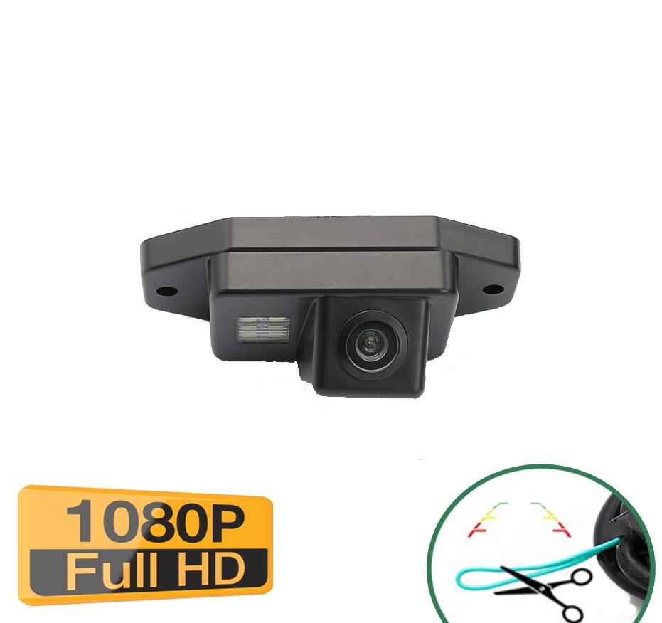 Caméra de recul Toyota Land Cruiser - qualité Full HD 1080P