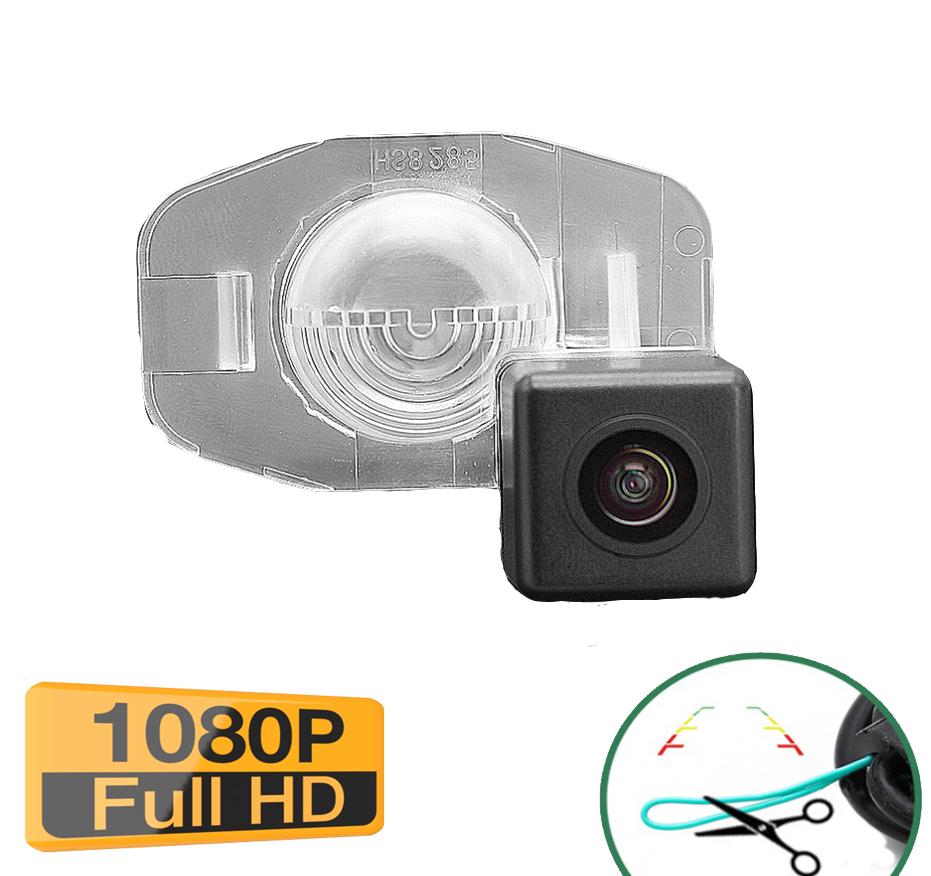 Caméra de recul Toyota Corolla - qualité Full HD 1080P