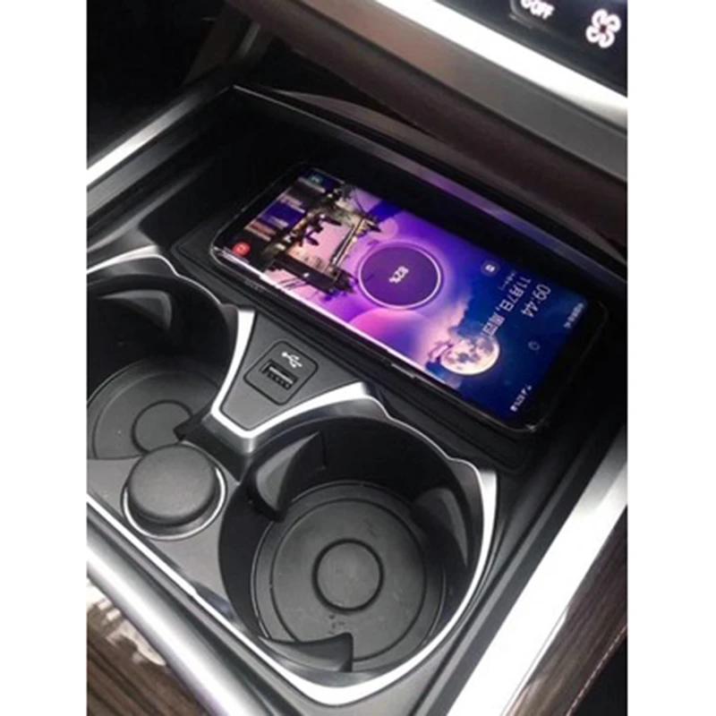 Chargeur à induction 10W iPhone, Xiaomi, Huawei et Samsung pour BMW Série 7 depuis 2019