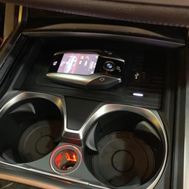 Chargeur à induction 10W iPhone, Xiaomi, Huawei et Samsung pour BMW Série 7 de 2016 à 2019