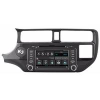 Autoradio GPS DVD tactile Kia Rio depuis 09/2011