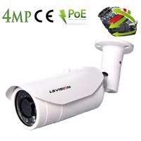Caméra extérieure IP POE motorisée 3.35-10.05mm avec Zoom Optique X3 - IP66 - 4.0 MegaPixels